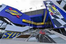 米国 動画 Daytona International Speedway / Sunoco Gate
