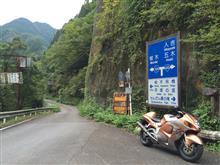 2015.9.18~26 ハヤブサで九州へ(少し更新)