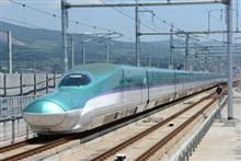 北海道新幹線 開業1周年