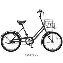 自分の自転車は…