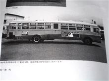 阪急バス 三菱MR420