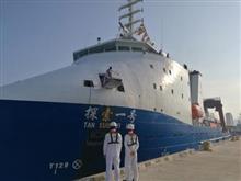 探索一號萬米深淵科考返航 完成113項試驗
