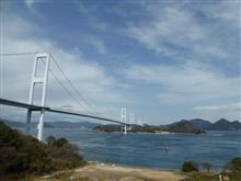 せとうちサイクリング3日目「しまなみ海道へ」