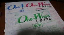 宿題。。。やれよな( #` ¬´#) ノコラ!!