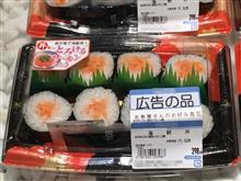海鮮丼!?