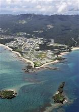 辺野古妨害 沖縄知事に損賠請求
