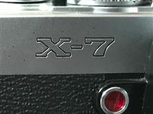 趣味に走ろう 初一眼マニュアルカメラ minolta X7