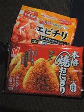 日ハム😊 中華名菜 エビチリとニチレイ本格焼きおにぎり▲でした😋v