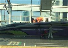 博多へ〜〜