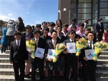 卒業式 2017