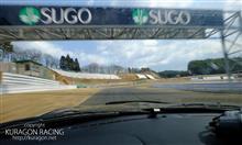 クラゴン部屋SUGO