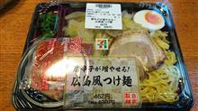 広島風つけ麺~(〃▽〃)ポッ