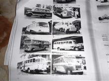 昭和20年代の神姫バス