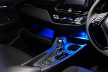トヨタ C-HR コンソールランプキット販売開始!