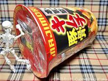 東洋水産「マルちゃん 本気盛(マジモリ) キムチ豚骨」