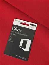 mac用のOffice購入