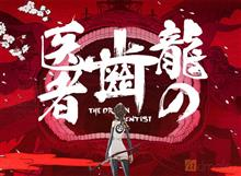 NHK・BSプレミアムで放送されたあのアニメが地上波初放送!!