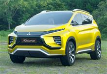 Upcoming All-New 2017 Mitsubishi XM MPV Set To Debut In Indonesia Later This Year ・・・・