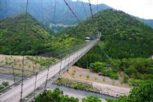 ドキドキする吊り橋