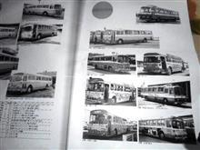 昭和50年代の神姫バス