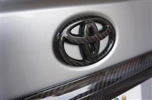 トヨタ マークX130系専用 ドライカーボン製 リアエンブレムカバー 予約販売開始!