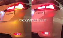 レクサスCT 200h ファイバーLEDテール装着写真&レクサスRX NEWタイプLEDテール発売予定