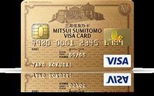 皆さんのカードは何色ですか?