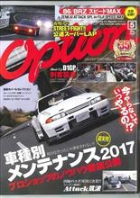 Option5月号(その2)で取り上げられました~~よろしく!!
