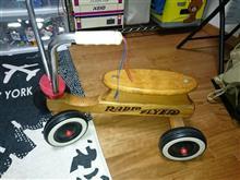 ラジオフライヤー 木製3輪車(4輪車)