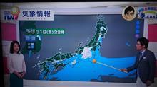 関東甲信の山沿いは、積雪の恐れ・・・