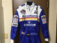 ロータスデー用レーシングスーツ。