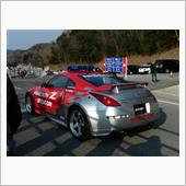 SUPER GT 2017  ...