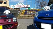 エイプリルフールにみん友さんが茨城にやって来た(ウソじゃないよ)