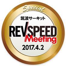 REVSPEED Meeting in TSUKUBA 2017