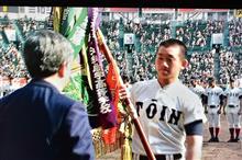 選抜決勝戦は大阪対決でしたね。