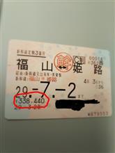 約34万円💰