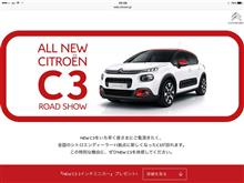 New C3