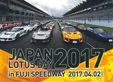 JAPAN LOTUS DAY 2017 April.2