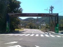 佐多岬に行ってきました!+α