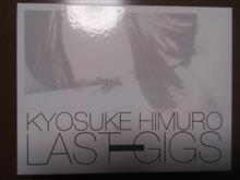 HIMURO LAST GIGS