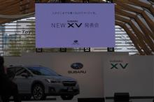 NEW SUBARU XV 発表会