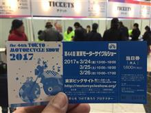 第44回 東京モーターサイクルショーへ。。。