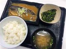 牛丼店の魚メニュー