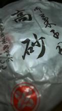 スイーツ男子倶楽部活動報告20170409
