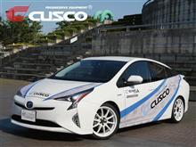 4/15-16 タイヤ館甲賀 『CUSCOパーツ商談シリーズ 3rd stage』開催