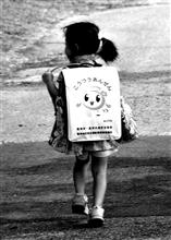 田舎の小学校初登校日