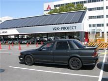 三菱オートギャラリー(MAG)、5月末にリニューアル・・・予定。