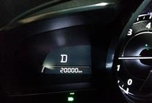 [累計走行20,000km突破]マツダ・デミオ 累計平均燃費は21.76km/L。