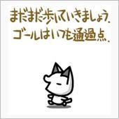 Project Doshi始 ...