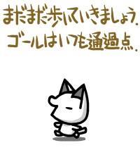 Project Doshi始動!(๑•̀⌄•́๑)૭✧